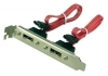 e Sata 2 port slot bracket
