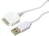 IPOD USB2 High Speed cable