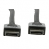 DisplayPort To DisplayPort Cable 3m